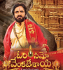 Om Namo Venkatesaya Movie Trailers