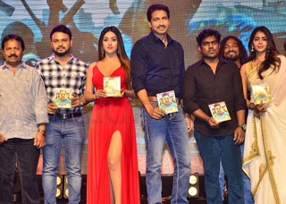 Oxygen Movie Audio Launch Photo Gallery