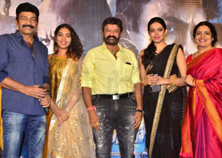 PSV Garuda Vega 126.18M Movie Trailer Launch Photo Gallery