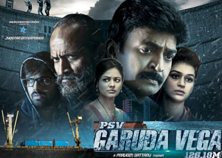 PSV Garuda Vega 126.18M Movie Poster Designs