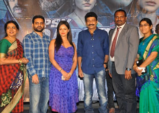 PSV Garuda Vega 126.18M Movie Teaser Launch Photo Gallery