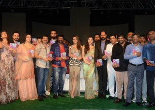 Paisa Vasool Movie Audio Launch Photo Gallery