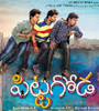 Pittagoda Movie Audio – Mp3 Songs