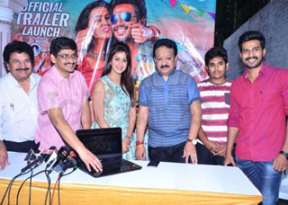 Prema Leela Pelli Gola Trailer Launch Photo Gallery