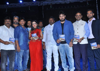 Premika Movie Audio Launch Photo Gallery