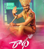 Radha Movie Poster Designs