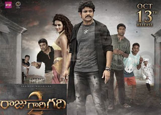 Raju Gari Gadhi 2 Movie USA Schedules