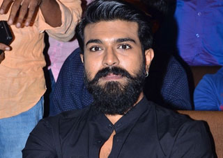 Ram Charan Teja Photo Gallery 12