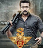 S3 Movie Audio – Mp3 Songs