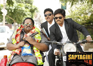 Saptagiri LLB Movie Trailers