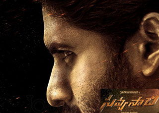Savyasachi Movie Poster Designs