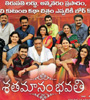 Shatamanam Bhavati Movie Posters Designs
