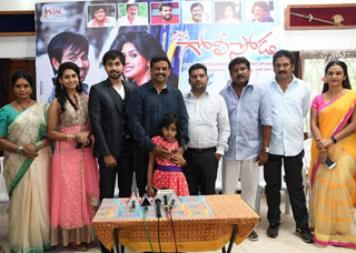 Soda Golisoda Movie Press Meet Photo Gallery