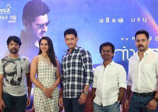 Spyder Movie Press Meet at Chennai Photo Gallery