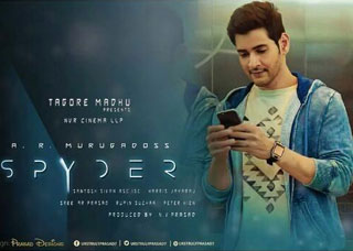 Spyder Movie Trailers