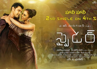 Spyder Movie Poster Designs