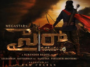 Sye Raa Narasimha Reddy Movie