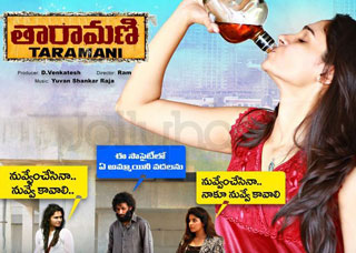 Taramani Movie Poster Designs