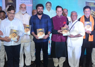 Tera Venuka Dasari Book Launched Photo Gallery