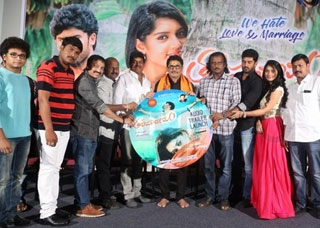 Tholi Parichayam Movie Audio Launch Photo Gallery