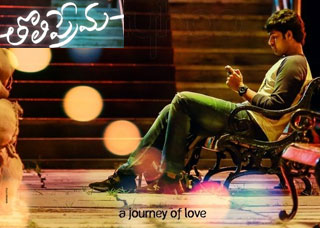 Tholi Prema Movie Trailers
