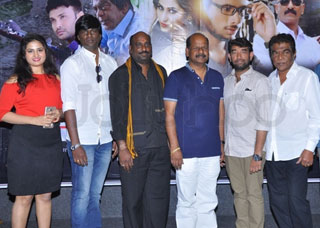 Unda Leda Movie Trailer Launch Photo Gallery