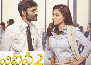 VIP 2 Movie Trailers