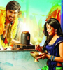 Vaisakham Movie Audio – Mp3 Songs