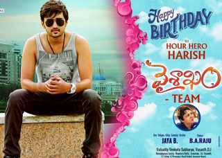 Vaisakham Movie Poster Designs