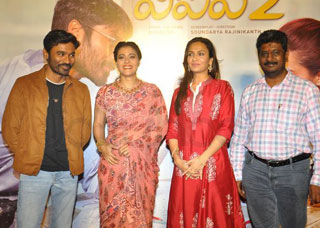 Vip 2 Movie Release Press Meet Photo Gallery