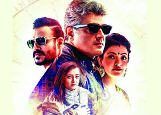 Vivekam Movie Photo Gallery