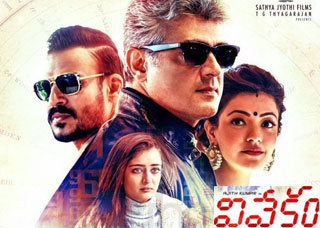 Vivekam Movie Poster Designs