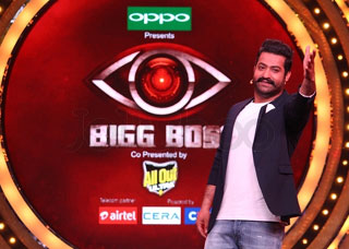 Young Tiger NTR as Big Boss Telugu Host Photo Gallery