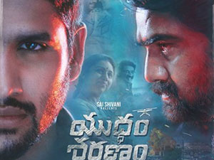 Yuddham Sharanam Movie