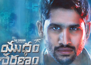 Yuddham Sharanam Movie Trailers