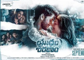 Yuddham Sharanam Movie Poster Designs