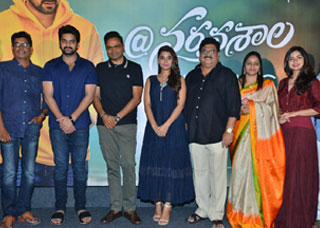 Nartanasala Movie Teaser Launch Photo Gallery