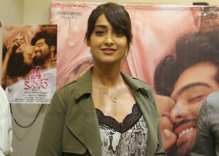 24 Kisses Movie Teaser Launch By Ileana Photo Gallery