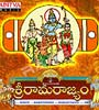 Sri Rama Rajyam Songs Audio – mp3 Songs
