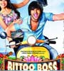 Bittoo Boss Songs Audio - mp3 Songs