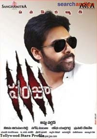 Panjaa Movie Review