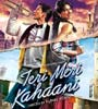Teri Meri Kahani Songs Audio - mp3 Songs