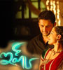 Ishq Movie Trailers
