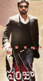 anjaa Movie Review