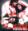 Bloody Isshq Songs Audio – mp3 Songs