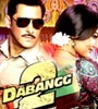 Dabangg 2 Songs Audio – mp3 Songs