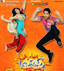 Jabardasth Songs Audio – mp3 Songs