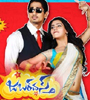 Jabardasth Movie Video Songs