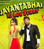 Jayanta Bhai Ki Luv Story Movie Poster Designs