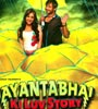 Jayanta Bhai Ki Luv Story Movie Trailers